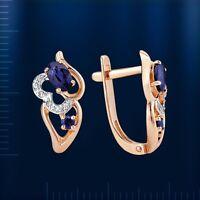 Russian solid rose gold 585 /14k sapphire, diamond earrings NWT Серьги сапфирами