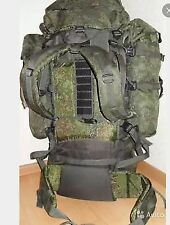 Russian Modern Army Floating RAID Backpack 6B38 60L Ratnik Original! NEW!!!