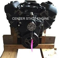 New 4.3L, V6 Vortec GM Marine Base Engine w/ 4BBL Intake - Replaces MERC 1997-07