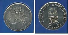 Greece. Lighting the Olympic Flame, Olympic Coin, 500 drachmas Year 2000 {Offer}