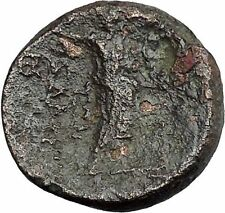 ANTIOCHOS IV EPIPHANES Seleukid 175BC Zeus Rare R1 Ancient Greek Coin  i50372