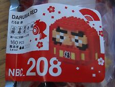 Daruma Red Nanoblock Micro Sized Building Block Construction Brick Kawada NBC208