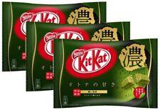 Japanese Kit Kat Uji Koi Dark Matcha Green Tea KitKat Chocolates 3 Packs