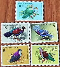 Papua new Guinea birds[5]stamp set