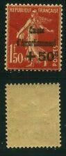 """FRANCE N ° 277  """" SEMEUSE +50c  S. 1F50 ROUGE SOMBRE, C.A. 1931 """" NEUF XX SUP"""