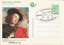 Belgium  Themabelga 1975 van Dyck Saint-Martin Horse  Postal Stationery Postcard