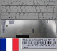 Clavier Azerty Fr MSI X300 X340 X400 Medion E1312 MP-09B56F0-3591 S1N1EFR3B1C