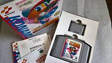 Jikkyou Powerful Pro Yakyuu 4 Baseball Nintendo 64 JAP N64 (JPN) complet - TBE