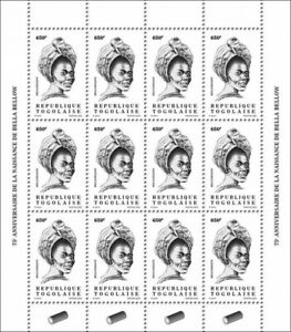 Togo Definitives Stamps 2020 MNH Bella Bellow Singers Music Reissue 650F 12v M/S