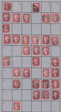 SG43 1D Penny Red GB Victorian postage stamp Plate 103