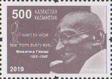2019 Kazakhstan Mahatma Gandhi 150 Anniversary MNH