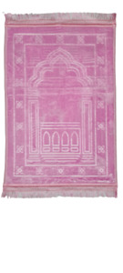 Pink Plain Padded Prayer Mat Musallah Non Slip Islamic Janamaz