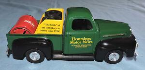 ERTL Hemmings Motor News Replica Ford 1951 Die Cast Truck Bank- C3139