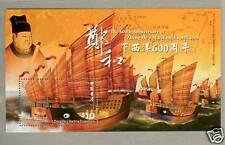 Hong Kong 2005 600th Anniv Zheng He's Maritime S/S