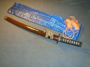 "K22 Japanese sword wakizashi in mountings ""Yasutsugu"", Aoi mon, mint"