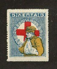 Greece stamp #RA46, MHOG, VVF, Wounded Soldier Fund, 1918, SCV $8.50