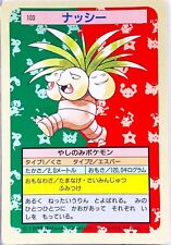 Pokemon Card 1995 Topsun Exeggutor Japanese Blue Back Near Mint