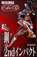 Bandai Metal Build Evangelion Shin Gekijouban EVA-02 Figure