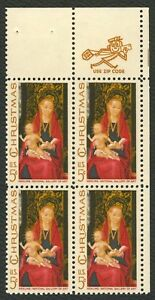 #1336 5c Madonna and Child, Zip Block [UR], Mint **ANY 4=FREE SHIPPING**
