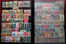 VATICAN Old Stamps COLLECTION Used / Mint MH / MNH