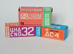 Film expired 120 LOT Color Negative ORWO UT 18 CHROM, DS-4, CND32 USSR ART photo