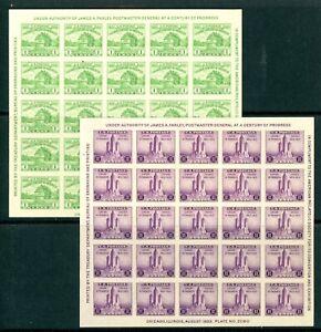 US 1933 Farley Souvenir Sheets, Stamp 730, 731 - MNH NH NGAI - JPFF