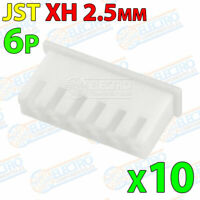 10x Carcasa Conector JST XH 2.5mm 6P plastico blanco cable 6 pines