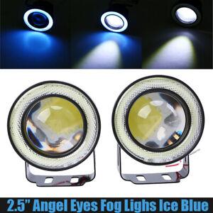 "Ice Blue 2.5"" 64MM Car COB LED Fog Light Projector Angel Eyes Halo Ring DRL Lamp"