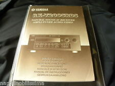 Yamaha RX-V2095RDS  Owner's Manual  Operating Instruction   New
