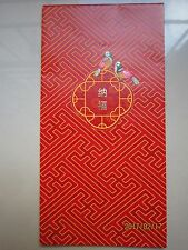 OCBC Year 2017 Pair of Birds Chinese New Year Ang Pow/Red Money Packets 1pc
