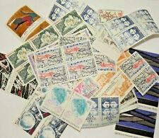 Lot de timbres Francais neufs, 80 € de Faciale vendu pour 46,90 €