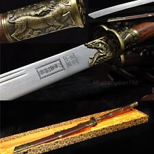 FOLDED STEEL BLADEHIGH QUALITY HAND MADE CHINESE SWORD DAO (康熙宝刀)