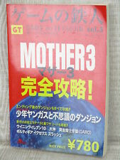 MOTHER 3 Game no Tetsujin Guide 2006 Book