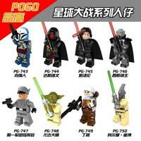 Modell tar Wars: The Clone Wars Stormtrooper Jedi Master mit Lightsaber 8PCS
