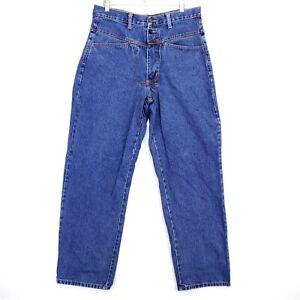 Vintage Marithe Francois Girbaud Mens Size 34 x 32 Brand X Denim Jeans