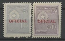 "No: 69615 - PARAGUAY -  LOT OF 2 OLD STAMPS w. OP. ""OFICIAL"" - MH!!"