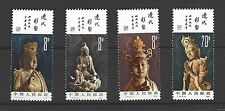 CHINA PRC # 1816-1819 MNH LIAO DYNASTY BUDDHA SCULPTURE Complete Set of 4