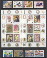 (RP97) PHILIPPINES - 1997 COMPLETE STAMP SETS + S/S. MUH