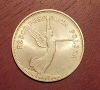 Poland 1928 5 zlotych Nike mintmark rare coin medalic restrike