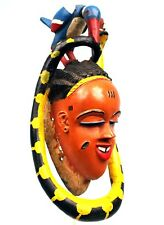 Art Africain - Authentique Masque Gouro Zaouli - Antique Guro Mask - 43 Cms ++++