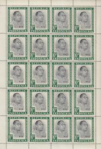 Indonesia Republik Vienna Printing Full Sheet Rp 10 overprinted RIS