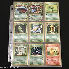 Pokemon XY 20TH ANN CP6 COMPLETE SET 103/087 + BONUS (NM/M) Japanese Pokemon