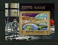 Ajman/Manama 1970 #MB63A  space Apollo 13 sheet   MNH  I541