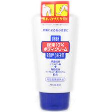 Shiseido Japan 10% Urea Body Cream Moisturizer (100g/3.3oz.)