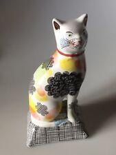 ROB RYAN STAFFORDSHIRE CAT (single Cat Only) BETHNAL GREEN LONDON 2013 RYANTOWN
