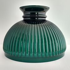 DARK GREEN CASED GLASS RIBBED SHADE - ALADDIN LAMP N301 STYLE - NEW IN BOX