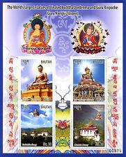 Bhutan 2016 neuf sans charnière assis bouddha dordenma & guru rinpoche statues 4v m/s timbres