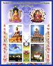 Bhutan 2016 MNH Seated Buddha Dordenma & Guru Rinpoche Statues 4v M/S Stamps