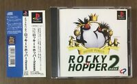 Rocky x Hopper 2 - PS Playstation PS1 - JAPAN - Import - Spincard - Vgood