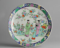 Perfect & Large! 20th Japanese Famille Rose Shape Charger Plate Japan Blind Mark